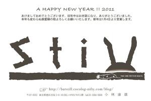 2011_4