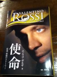 Rosshi12_3