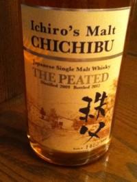 Chichibu_2