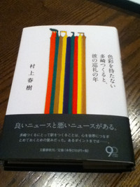 Taskai_3