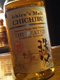Chichibupt2