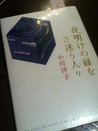 Ogawa_2